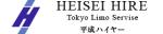 Heisei Hire Tokyo Limo Service